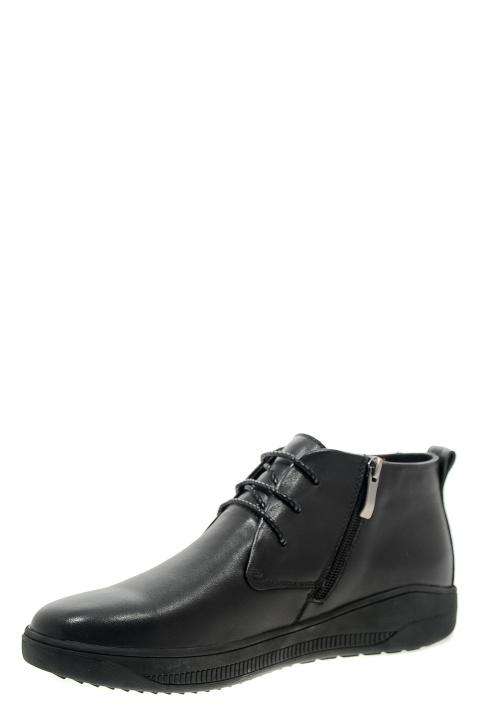 Ботинки Basconi. Артикул: Basconi H6180-60-1-R