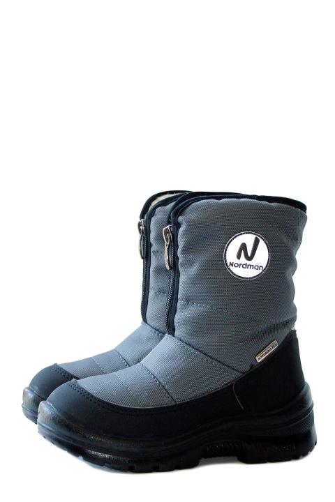 Ботинки мембранные Нордман next  . Артикул: -4776
