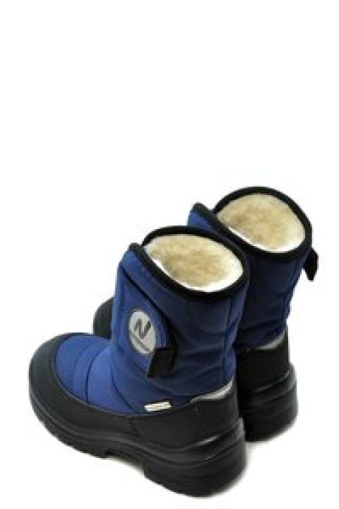 Ботинки мембранные  . Артикул: -4780