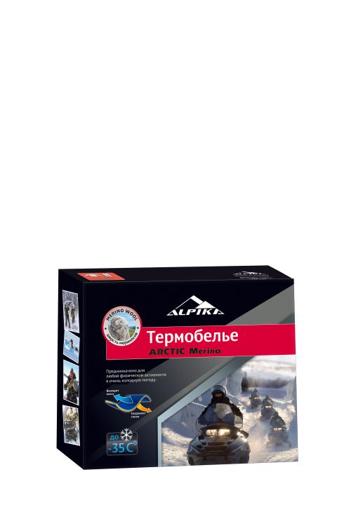 Термобелье (комплект) ALPIKA. Артикул: Термобелье ARCTIC Merino (-35) 240 гр