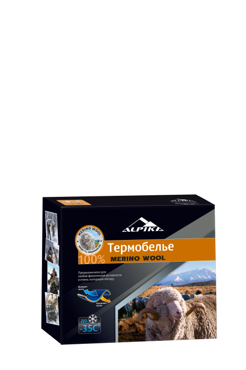 Термобелье (комплект) ALPIKA. Артикул: Термобелье MERINO wool (-35) 240 гр