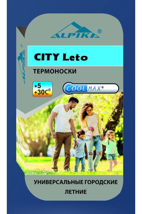 Термоноски ALPIKA ALPIKA. Артикул: Термоноски CITY LETO light (+5)