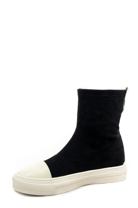 Ботинки Lifexpert. Артикул: Lifexpert 608 black