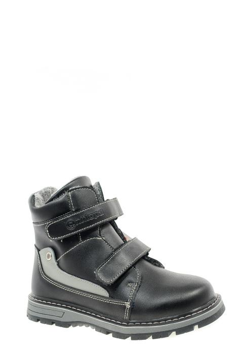 Ботинки Антилопа. Артикул: СС Антилопа A218025